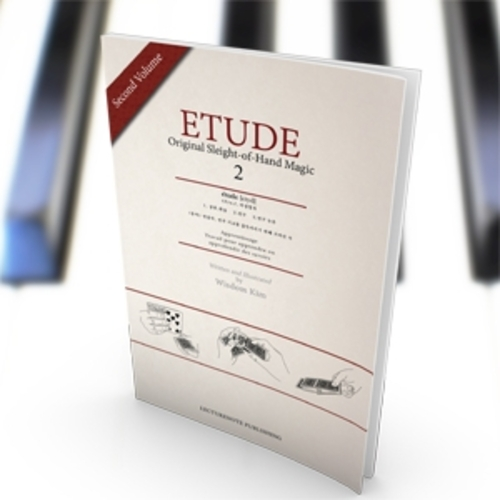 에튀드 Vol.2 (ETUDE Vol.2) by Wisdom Kim