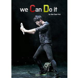 위캔두잇 (we Can Do it by Han Seol Hui)