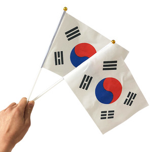 태극기 베니싱 케인 (Korean flag Vanishing Cane Zebra)